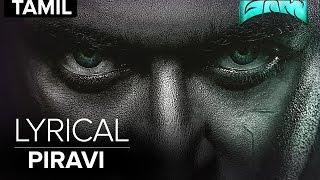 Piravi | Full Song with Lyrics | Masss