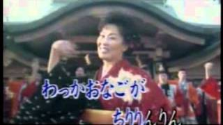 島津悦子 - 焼酎天国II