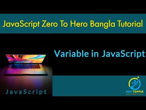 5. Variable in Javascript || JavaScript Zero to Hero Bangla Tutorial || Next Topper thumbnail