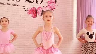 Танцевальные уроки для детей. Урок 1. Современная хореография.