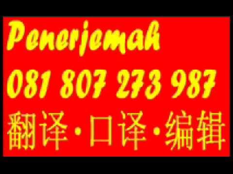 Penerjemah Bahasa Mandarin Tersumpah~Resmi~081807273987Regular