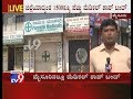 In Protest Against E-Pharmacies: Medical Shops Bandh in Mysuru