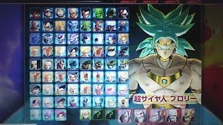 Dragon ball z battle of z play station/xbox character roster ALL CHARACTERS!!!