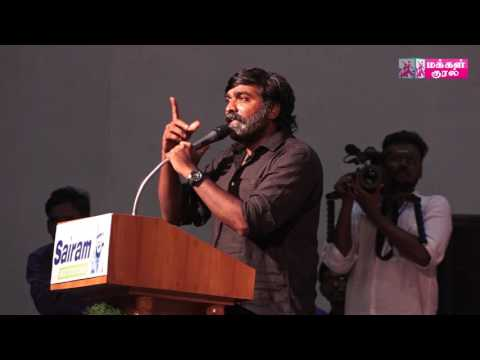 My Life History | Vijay Sethupathi