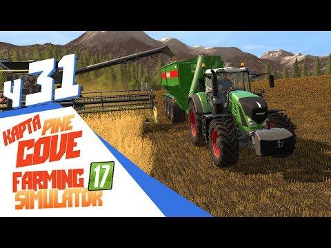 БИТВА С ГОЛОДОМ ► Slime Rancher  6 из YouTube · Длительность: 31 мин22 с