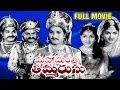 Mahamantri Timmarusu Full Length Telugu Moive Dvd Rip