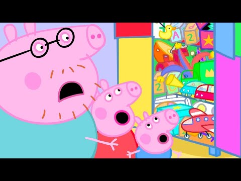 Peppa Pig Official Channel 🐻 Peppa Pig's New Toy Cupboard 🐻