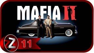 Mafia 2 Прохождение на русском #11 - Наш друг [FullHD|PC]