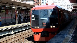2019/05/02 【臨時列車】 藤の花観ナイト号 253系 OM-N01編成 武蔵浦和駅   JR East: 253 Series OM-N01 Set at Musashi-Urawa