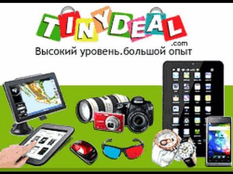 شرح موقع التسوق العالمي الشهير Tinydeal و طريقة ربح النقاط وكيفية الشراء و الدفع والشحن
