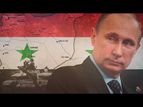 Зачем России Сирия на самом деле