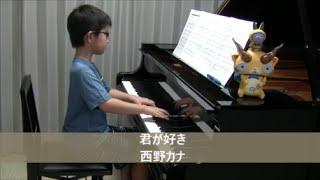【8歳】君が好き 西野カナ 『レノア パピネス』CMソング