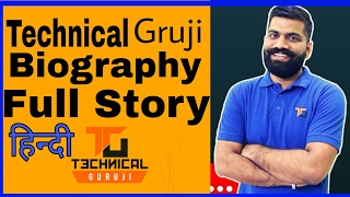Technical Guruji Lifestyle,Biography,Car,House and Earning and youTube journey. Technical Guruji Lif
