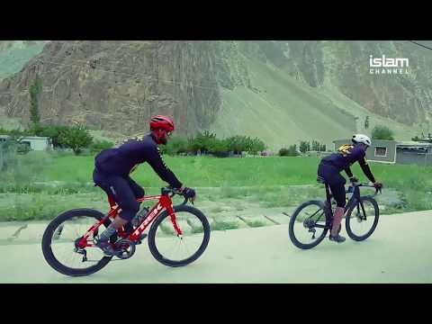 PROMO For Tour De Pakistan 2019 Documentary On Islam Channel