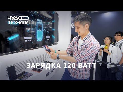 120-Ваттная зарядка для смартфона — тест