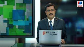 എട്ടു മണി വാർത്ത | 8 A M News | News Anchor - Priji Joseph | April 14, 2018