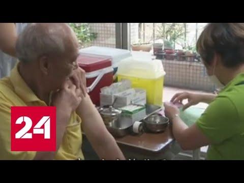 В Китае четвертый человек умер от нового типа коронавируса - Россия 24