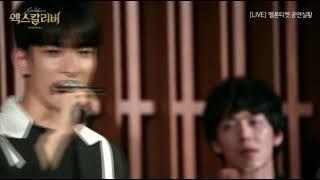 """190519 Lee Seokmin DK Live Performance of King Arthur's song in XCALIBUR Musical """"난 나의 것"""""""