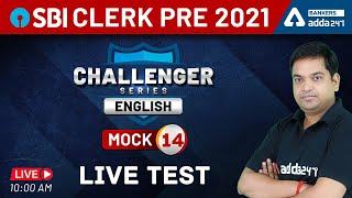 SBI Clerk 2021 | English Preparation | Mock 14 #Adda247
