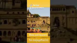 Narmada song status full screen maa patit pavni