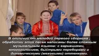С 11 по 20 видео-уроки для гармони от П.Уханова СБОРНИК №2