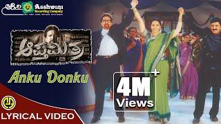 Anku Donku | Apthamitra | Vishnuvardhan | Ramesh | Soundarya | Prema