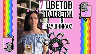 Bluetooth Наушники Кошачьи Ушки