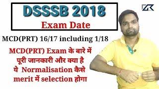 DSSSB MCD(PRT) EXAM DATE & कैसे होगा selection , Normalization  क्या है