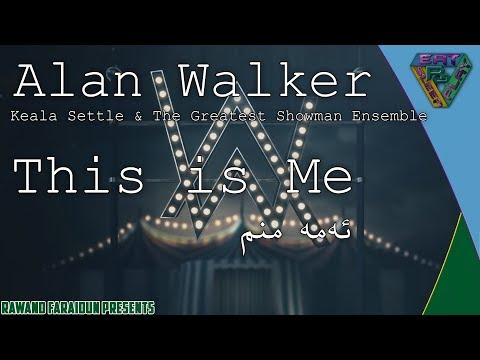 Alan Walker - This is Me (Keala Settle & The Greatest Showman Ensemble) (English/Kurdish lyrics)