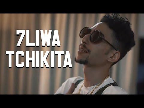 Смотреть клип 7Liwa - Tchikita