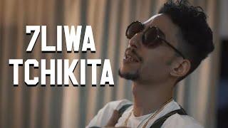 7LIWA - Tchikita (Clip Officiel)