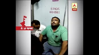 Couple harassed in train