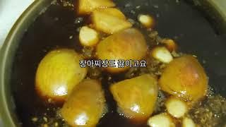 마늘잎김치 전성시대