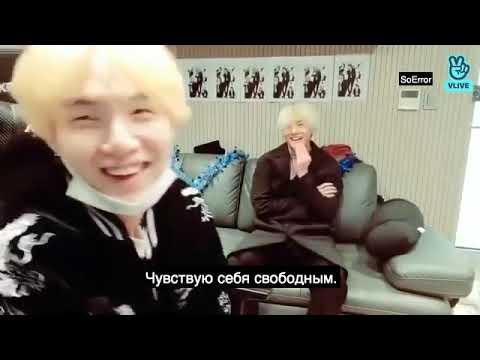 RUS SUB BTS Трансляция Шуги 09 03 2019