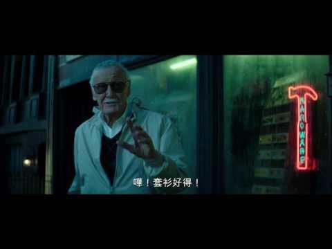 《死侍》香港官方非預告 Deadpool - No Good Deed