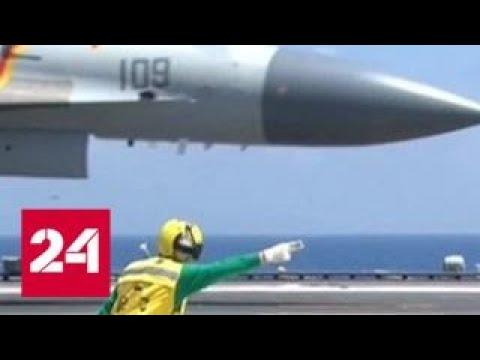 Китай поднял по тревоге корабли, подлодки и истребители - Россия 24