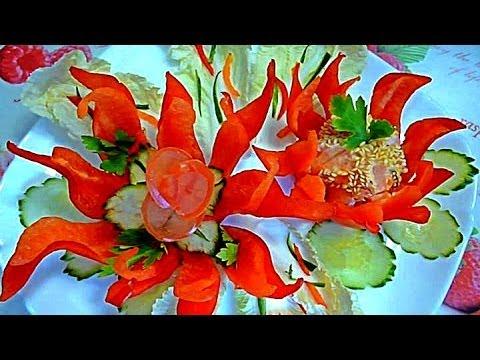 Цветы из сладкого перца. Украшения из овощей. Decoration Of Vegetables. Decoration of Pepper