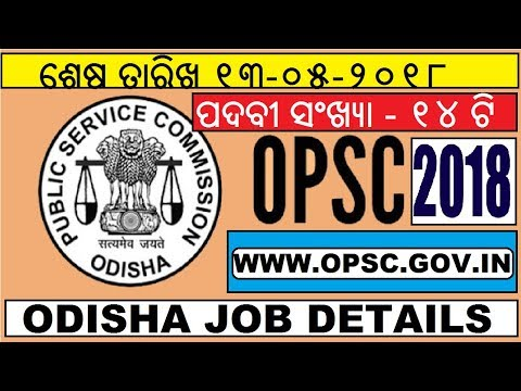 OPSC RECRUITMENT 2018 PSYCHIATRIC SOCIAL WORKER POST