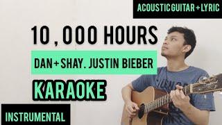 10000 Hours - Dan + Shay Justin Bieber INSTRUMENTAL (Karoke Acoustic Guitar + Lyric) Video