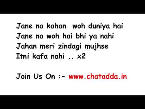 Kahin toh hogi woh (jaane tu ya jaane na) Full Song Lyrics Movie - Jaane Tu Ya Jaane Na (2008)