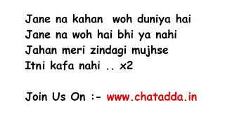 Kahin Toh Hogi Woh (jaane Tu Ya Jaane Na) Full Song Lyrics Movie Jaane Tu Ya Jaane Na (2008)