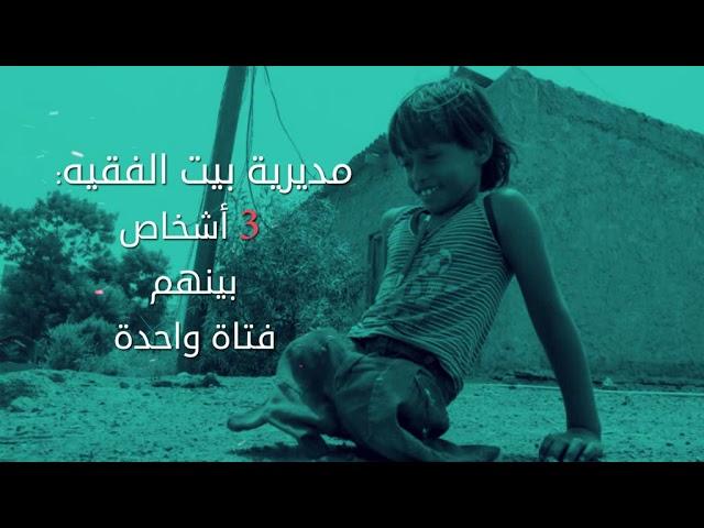 حقول الموت الحوثية في الساحل الغربي