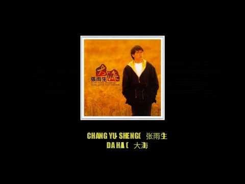 CHANG YU-SHENG (张雨生) - DA HAI (大海)