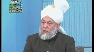 Commentaires du 4ème Calife sur les versets du Saint Coran - 21 Fév 1995