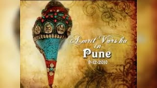 December 9, 2010 Part 8 - Satsang  by Anandmurti Gurumaa in Pune