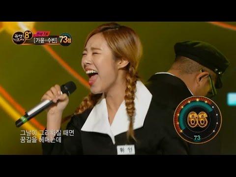 【TVPP】WheeIn(MAMAMOO) - Short Hair, 휘인(마마무) - 단발머리 @Duet Music Festival 8+