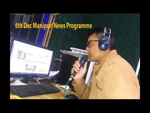 6th Dec News Programme of 91.2 Diamond Radio