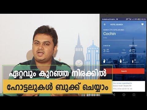 How to Book Hotels Online for Discounted Rates? Malayalam Travel Vlog by Tech Travel Eat