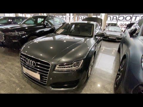 Идеальная возможность купить Audi A8! А нужно ли ?