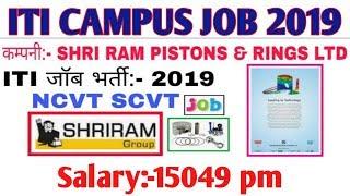 SHRIRAM PISTIONS & RINGS LTD.REQUIREMENT 2019//ITI CAMPUS JOB 2019//ASITIJOB
